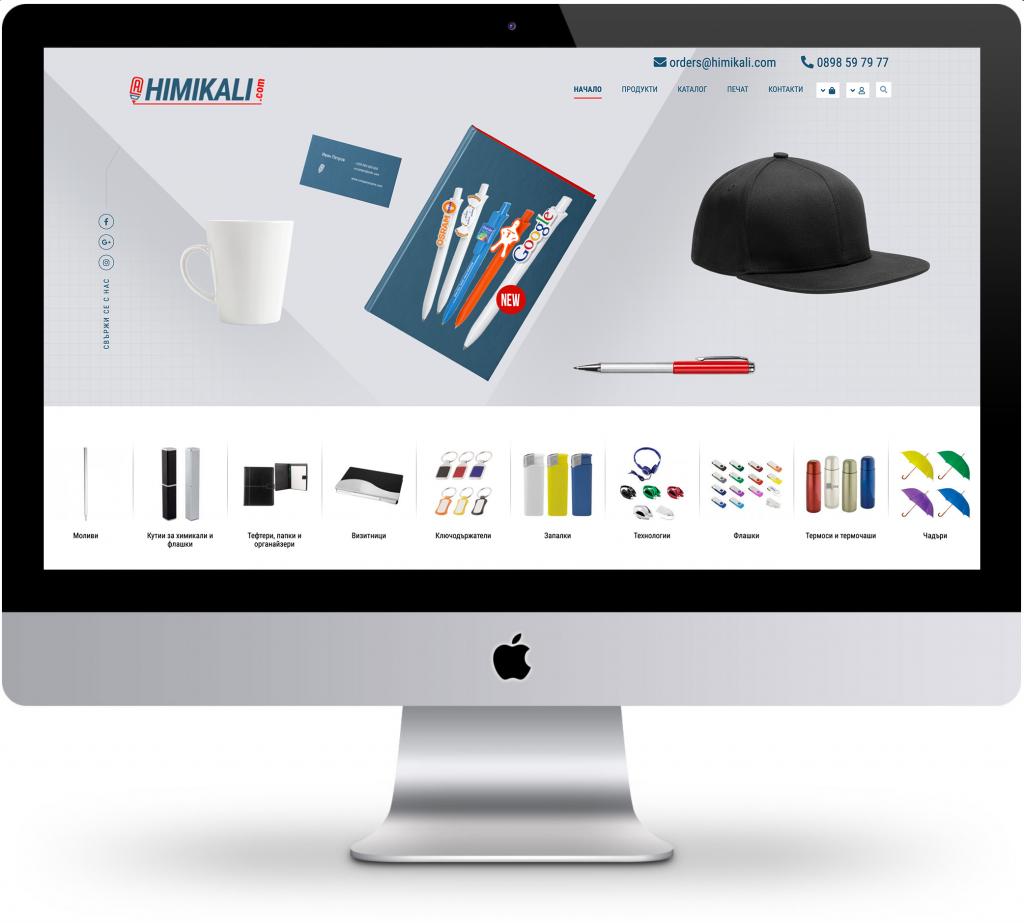 Himikali.com